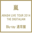 ARASHI LIVE TOUR 2014 THE DIGITALIAN 【Blu-ray通常盤】【ブルーレイ】 2枚組