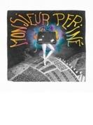 Caja De Musica (Pps)【CD】