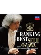 小澤征爾ランキング・ベスト(2CD)
