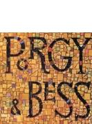 Porgy & Bess (Ltd)