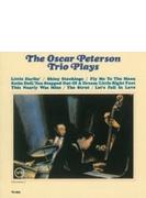 Oscar Peterson Trio Plays (Ltd)