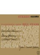 Everybody Digs Bill Evans + 1 (Ltd)