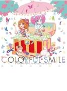 TVアニメ『アイカツ!』 3rdシーズン挿入歌ミニアルバム2 / Colorful Smile【CD】
