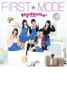 First*mode【CD】