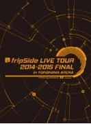 fripSide LIVE TOUR 2014-2015 FINAL in YOKOHAMA ARENA 【DVD 初回限定盤】【DVD】 2枚組