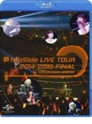 fripSide LIVE TOUR 2014-2015 FINAL in YOKOHAMA ARENA 【Blu-ray 通常盤】【ブルーレイ】 2枚組