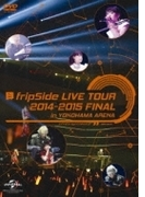 fripSide LIVE TOUR 2014-2015 FINAL in YOKOHAMA ARENA 【DVD 通常盤】【DVD】 2枚組
