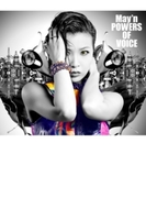POWERS OF VOICE (2CD+Blu-ray)【初回限定盤A】【CD】 3枚組