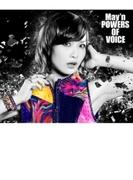 POWERS OF VOICE (2CD+CD)【初回限定盤B】【CD】 3枚組