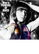 POWERS OF VOICE 【通常盤】【CD】 2枚組