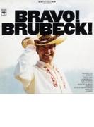 Bravo Brubeck + 1 (Ltd)【CD】