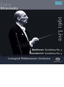 ベートーヴェン:交響曲第3番『英雄』、ショスタコーヴィチ:交響曲第5番『革命』 ムラヴィンスキー&レニングラード・フィル(1961)(シングルレイヤー)【SACD】