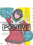 POSITIVE 【初回限定盤】 (CD+DVD)