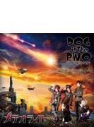 メテオライト (B)(+dvd)(Ltd)