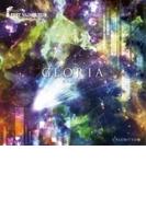 GLORIA~栄光のキズナ~[UNLIMITED盤]【CDマキシ】