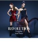 REVOLUTION 【通常盤】【CDマキシ】
