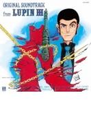 ルパン三世 オリジナル サウンドトラック【CD】