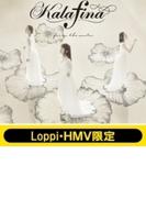 far on the water【初回生産限定盤A】(CD+DVD)《Loppi・HMV 限定オリジナル マフラータオル付セット》【CD】