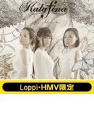 far on the water【初回生産限定盤B】(CD+BD)《Loppi・HMV 限定オリジナル マフラータオル付セット》【CD】