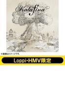 far on the water【通常盤】(CD)《Loppi・HMV 限定オリジナル マフラータオル付セット》【CD】