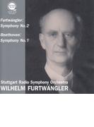 フルトヴェングラー:交響曲第2番、ベートーヴェン:交響曲第1番 フルトヴェングラー&シュトゥットガルト放送響(1954)(平林直哉復刻)(2CD)【CD】 2枚組