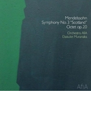 交響曲第3番『スコットランド』、弦楽八重奏曲(弦楽オーケストラ版) 村中大祐&オーケストラ・アフィア【CD】