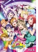 ラブライブ! μ 's Go→go! Lovelive! 2015 ~dream Sensation~: Dvd Day1【DVD】 2枚組