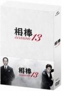 相棒 season 13 DVD-BOX I【DVD】 6枚組