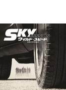 Fast And Furious 7 (Ltd)