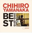 ベスト 2005-2015 (2CD)【CD】 2枚組