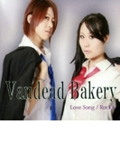 Love Song【CD】