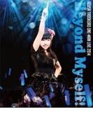 田所あずさワンマンライブ2014 -Beyond Myself!- Live【ブルーレイ】