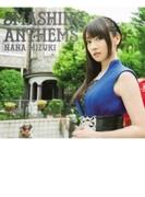 SMASHING ANTHEMS 【初回限定盤】(CD+BD)【CD】 2枚組