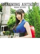 SMASHING ANTHEMS 【初回限定盤】(CD+DVD)【CD】 2枚組