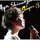 SINGER3【CD】