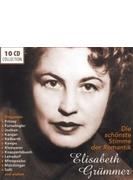 エリーザベト・グリュンマー名唱集(10CD)