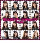 モンゴリア~ンチョップ!【Team P&I EXTRA盤】【CDマキシ】