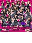 モンゴリア~ンチョップ!【Team D&L EXTRA盤】【CDマキシ】