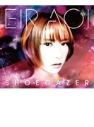 シューゲイザー (+DVD)【初回生産限定盤】【CDマキシ】 2枚組
