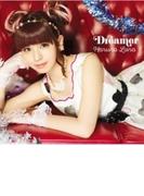 Dreamer (+Blu-ray)【初回生産限定盤】【CDマキシ】 2枚組