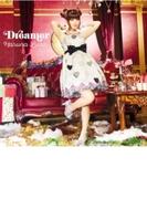 Dreamer (+DVD)【初回生産限定盤】【CDマキシ】 2枚組