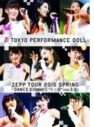 "ZEPP TOUR 2015春 ~DANCE SUMMIT""1×0""ver3.0~ (DVD)【DVD】"
