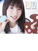 PENKI (CD+BD+PHOTOBOOK)【限定盤】【CD】 2枚組