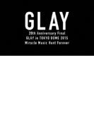 20th Anniversary Final GLAY in TOKYO DOME 2015 Miracle Music Hunt Forever 【Blu-ray限定-PREMIUM BOX-】【ブルーレイ】
