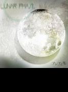LUNAR PHASE【CD】