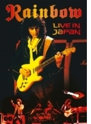 Rainbow: Live In Japan 1984