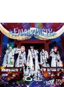 FAMILY PARTY (+DVD)【己龍初回限定盤:B】