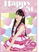 小倉 唯 LIVE HAPPY JAM [DVD]【DVD】