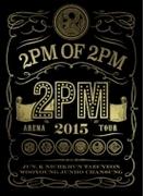 2PM ARENA TOUR 2015 【初回生産限定盤】(2DVD+特典映像DVD+フォトブック)