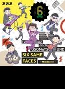 SIX SAME FACES ~今夜は最高!!!!!!~【CDマキシ】